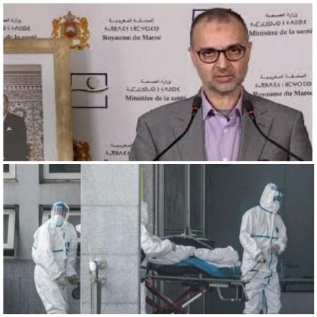 عاجل.. تسجيل 71 إصابات جديدة «بفيروس كورونا» وارتفاع الحصيلة إلى 534 حالة مؤكدة بالمغرب