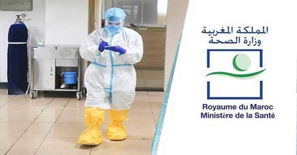 عاجل…تسجيل ثامن حالة إصابة بفيروس كورونا المستجد بالمغرب