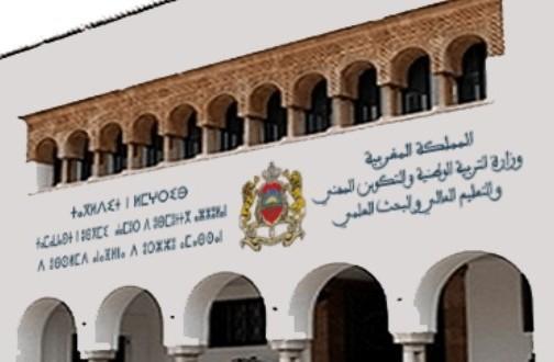 عاجل.. وزارة التعليم تقرر العطلة الربيعية ابتداء من غد الإثنين