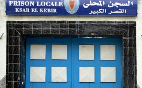 تسجيل 5 إصابات مؤكدة بفيروس كورونا بالسجن المحلي بالقصر الكبير