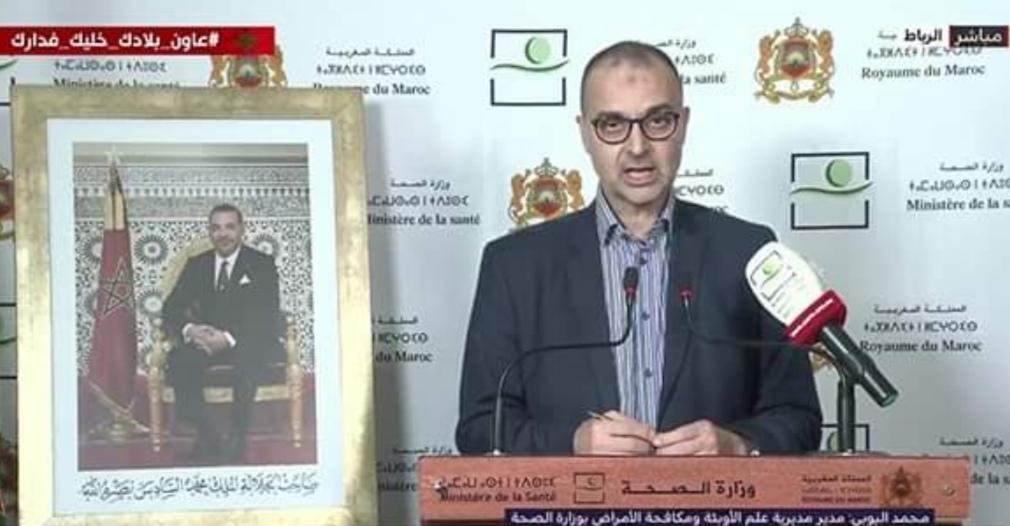 تسجيل 49 إصابة مؤكدة جديدة بفيروس كورونا بالمغرب ليرتفع الإجمالي إلى 691 حالة