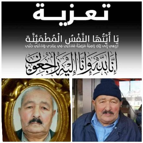 الحاج احمد الداودي في دمة الله