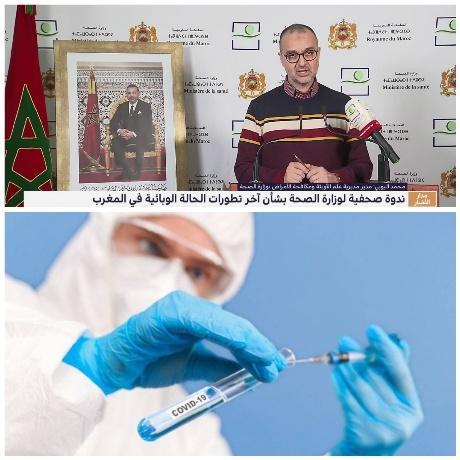 """""""فيروس كورونا"""" بالمغرب: 48 إصابة مؤكدة جديدة ليرتفع الإجمالي إلى 6466 حالة"""