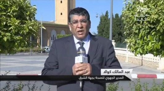وزارة الصحة تعين الدكتور عبد المالك كوالا مندوبا لوزارة الصحة بعمالة وجدة انكاد ومديرا جهويا للصحة بجهة الشرق