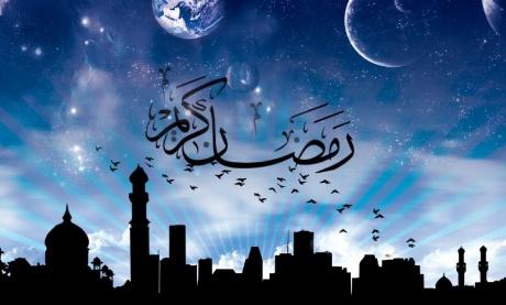 عاجل…السبت أول أيام شهر رمضان المبارك بالمغرب