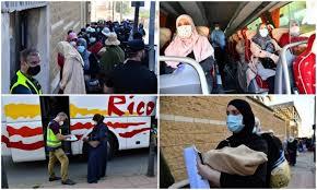 السلطات المغربية تبدأ في إجلاء 300 مغربي ومغربية عالقين بمدينة سبتة المحتلة