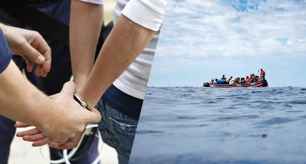 توقيف متورط في الهجرة والاتجار بالبشر بالناظور