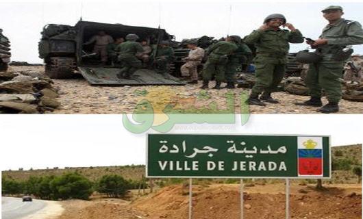 المغرب سينشئ قاعدة عسكرية بإقليم جرادة