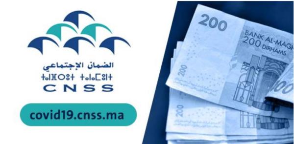 "صندوق CNSS يصرف تعويضات ""كورونا"" ابتداء من 14 ماي"