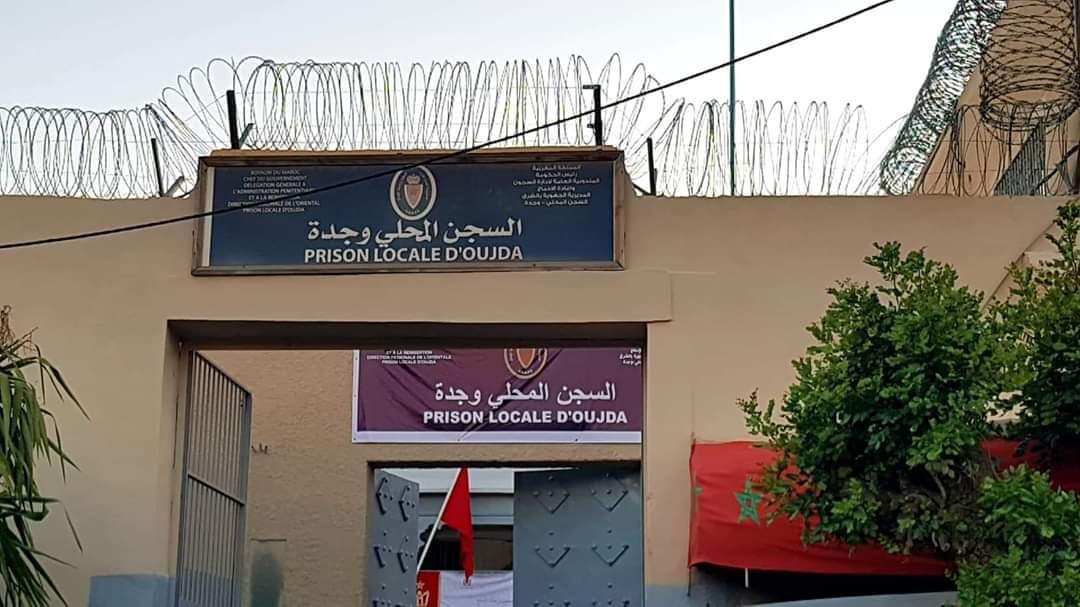 إدارة السجون وإعادة الإدماج تغلق سجنها المحلي بوجدة