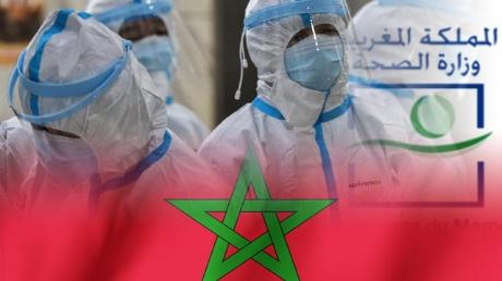 """تسجيل 16 حالة مؤكدة جديدة من """"فيروس كورونا"""" بالمغرب"""