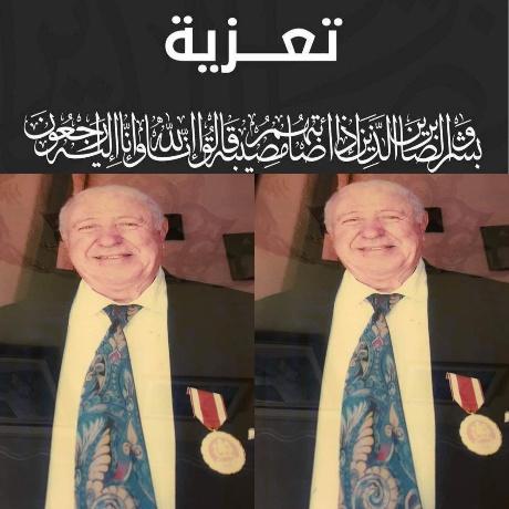 تعزية في وفاة محمد بلمهدي الرئيس السابق لجمعية مهرجان السعيدية