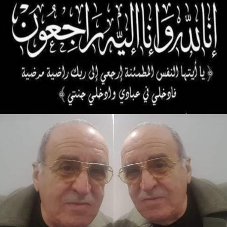 """تعزية ومواساة في وفاة """"محمد قدوري"""" رجل الأمن السابق ببركان"""