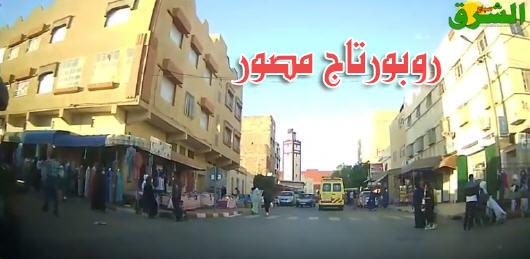 فيديو : الحياة تعود لشوارع وازقة مدينة العيون بعد التخفيف من إجراءات الحجر الصحي
