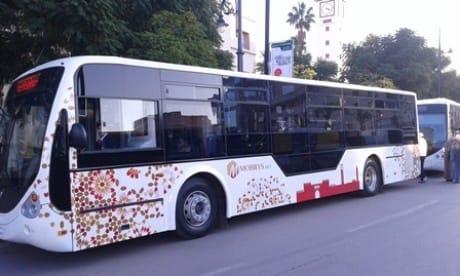 الإدارة العامة لشركة MOBILYS DEV تعلن أنها ستوفر خدمة النقل بصفة مجانية للتلاميذ أيام الامتحانات