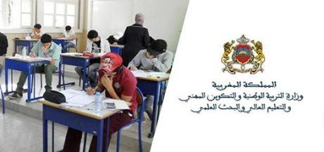 وزارة التربية الوطنية تُذكر بمواعيد إجراء امتحانات البكالوريا…