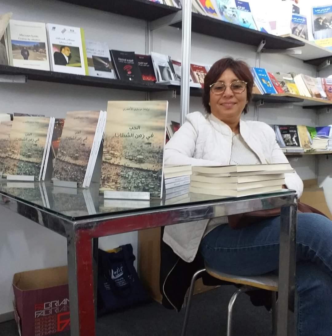 انها ابنت العيون الشرقية الكاتبة زوليخا موساوي الأخضري  روائية وقاصة وشاعرة مغربية