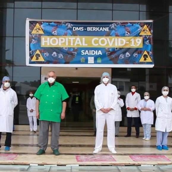 """أطر صحية مدنية تتهم الإدارة العسكرية لمستشفى كوفيد-19 بالسعيدية بـ""""التمييز والشطط"""""""