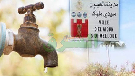 انقطاعات متكررة للماء الصالح للشرب تثير غضب الساكنة