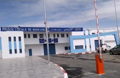 تنقيلات و إعفاءات مفاجئة في صفوف مدراء سجون المملكة