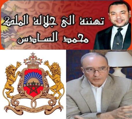 يوسف الزاكي رئيس المجلس الجهوي للسياحة بجهة الشرق يهنئ الملك محمد السادس بمناسبة عيد العرش المجيد