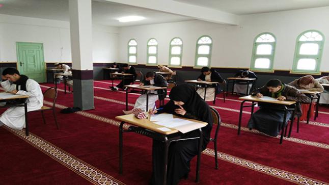 وزارة الأوقاف والشؤون الإسلامية تؤجل امتحانات التعليم العتيق بسبب الجائحة