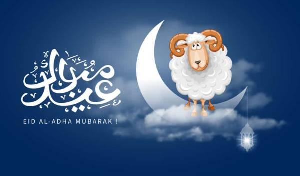 """بمناسبة عيد الأضحى المبارك : موقع """" صباح الشرق """" يتمنى لكم عيدا مباركا سعيدا و كل عام و انتم بخير"""