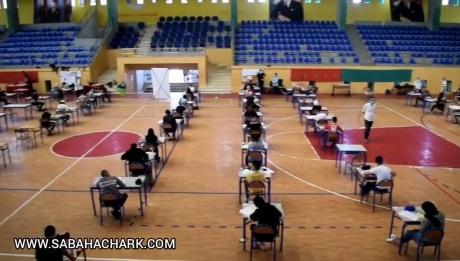 """وزارة التربية الوطنية :نسبة النجاح في """"البكالوريا""""بالمغرب 63 % وأعلى مُعدّل هو 19.47"""