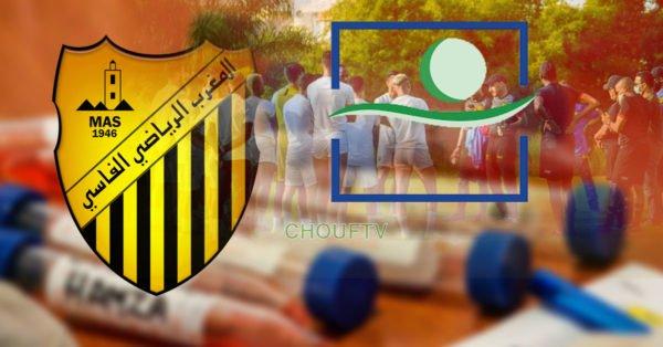 إلزام فريق المغرب الفاسي، بدخول الحجر الصحي لمدة 14 (وثيقة)