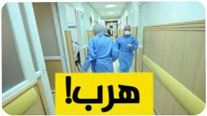 عداد كورونا يرتفع تسجيل  2791 إصابة و9 وفيات جديدة بفيروس كورونا في 24 ساعة