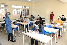 وضع نظام معلوماتي خاص لإيداع الشكايات المرتبطة بتصحيح الأخطاء والمعطيات والنتائج المتعلقة بامتحان الباكلوريا