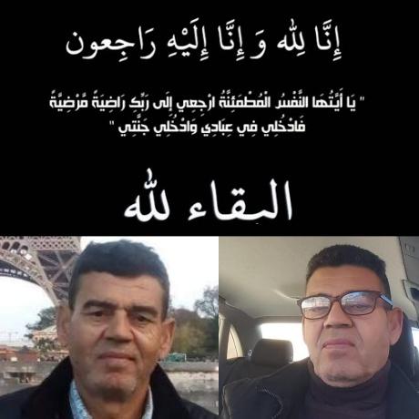 الكاتب العام السابق لجماعة العثامنة كريمي عبد الكريم في دمة الله