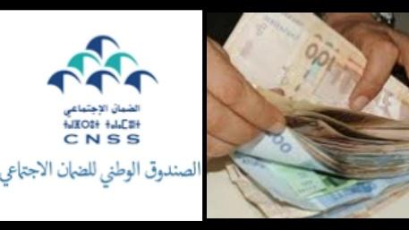 الصندوق الوطني للضمان الاجتماعي يعلن عن موعد صرف تعويضات كوفيد19