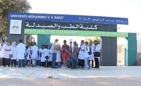 أول مرة بالمغرب, ولوج كليات الطب والصيدلة بنقطة 12/20 للمشاركة في المباراة