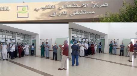 الطاقم الطبي و التمريضي لقسم الولادة بمستشفى الدراق ببركان في وقفة إنذارية