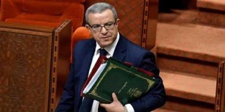 تعيين محمد أوجار ضمن بعثة الأمم المتحدة لتقصي الحقائق بـ»ليبيا»