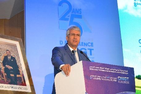 ترشيح محمد الصديقي لمنصب رئاسة مفوضية الزراعة والتنمية القروية والاقتصاد الأزرق والتنمية المستدامة التابعة للاتحاد الإفريقي