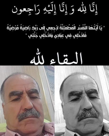 تعزية ومواساة في وفاة المرحوم محمد القاح النائب السابق لرئيس جماعة بركان