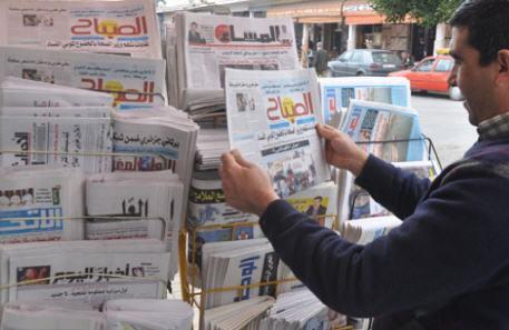 قراءة في أبرز عناوين بعض الجرائد الصادرة يوم الخميس
