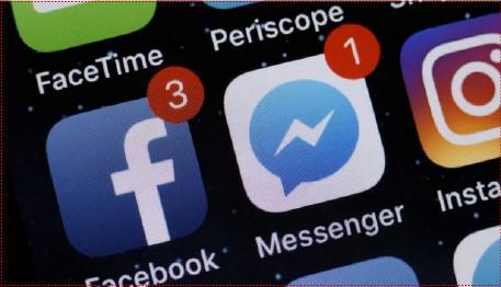 رغم التحذيرات.. فيسبوك تعلن دمج رسائل ماسنجر وإنستغرام
