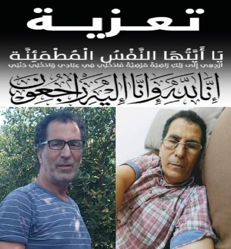 """تعزية ومواساة في وفاة عبد الحق واسعيدي سائق حافلة للنقل المدرسي بمؤسسة""""منجي"""" للتعليم الخصوصي ببركان"""