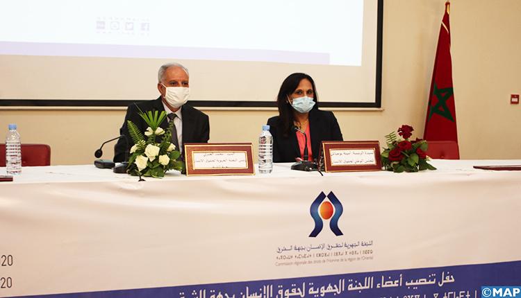 تنصيب أعضاء اللجنة الجهوية لحقوق الإنسان بجهة الشرق