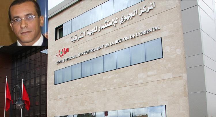 المركز الجهوي للاستثمار لجهة الشرق يعقد مجلسه الإداري
