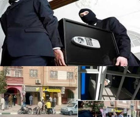 في واضحة النهار وعلى طريقة الأفلام الهوليودية…أربعة أشخاص ملثمون يسطون على وكالة بنكية بجماعة عين الركادة