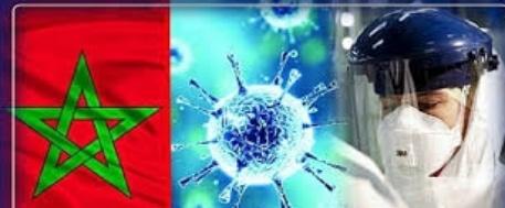 """تسجيل 358 حالة إصابة جديدة """"بفيروس كورونا """"بالجهة الشرقية منها 20 حالة بإقليم بركان"""