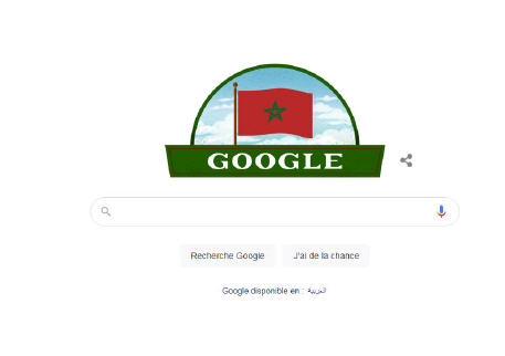 """محرك البحث """"غوغل الشهير """" يحتفل مع المغاربة بعيد الاستقلال المجيد"""