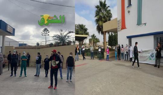 """الظروف """"المزرية"""" للقطاع تخرج ممرضي وتقنيي الصحة بإقليم تاوريرت للاحتجاج"""