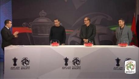 البرنامج الكامل للبطولة الاحترافية المغربية لكرة القدم في موسمها الجديد 2020-2021