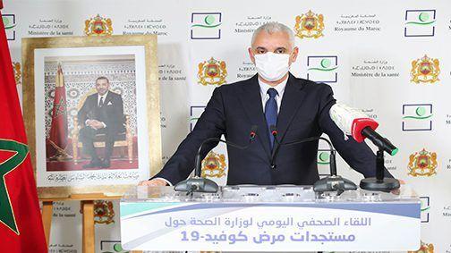 وزارة الصحة تفند خبر شراء المغرب اللقاح الصيني بــ 27 درهما للجرعة.