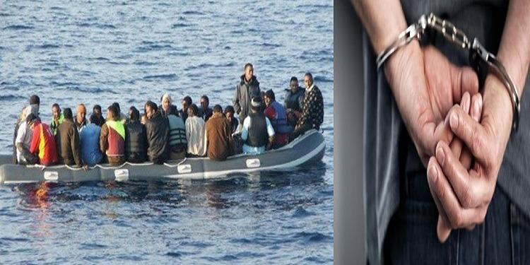 إجهاض عملية للهجرة السرية تنشط في تنظيم الهجرة غير المشروعة والاتجار بالبشر.